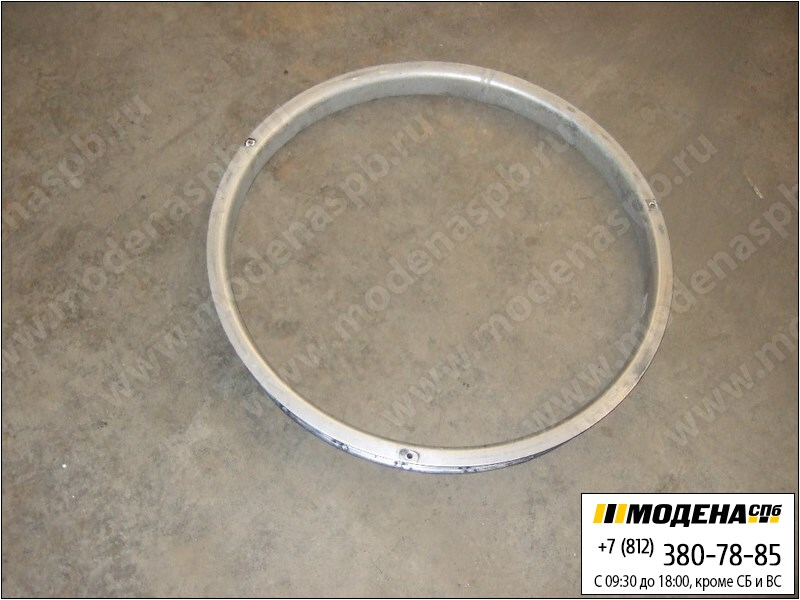 запчасти daf Диффузорное кольцо  1332485