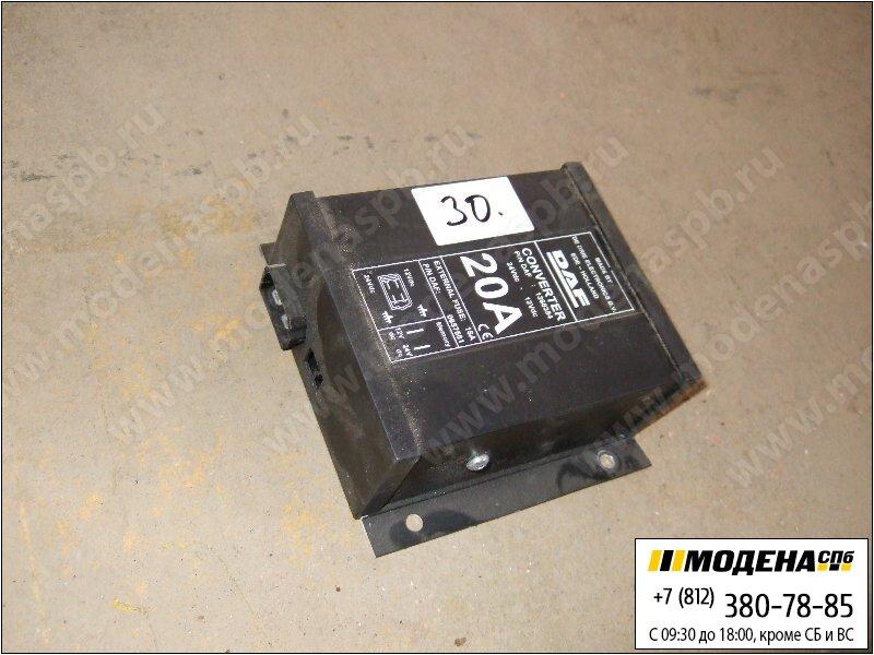 запчасти daf Трансформатор (преобразователь) напряжения 12V/24V 20A  1368354