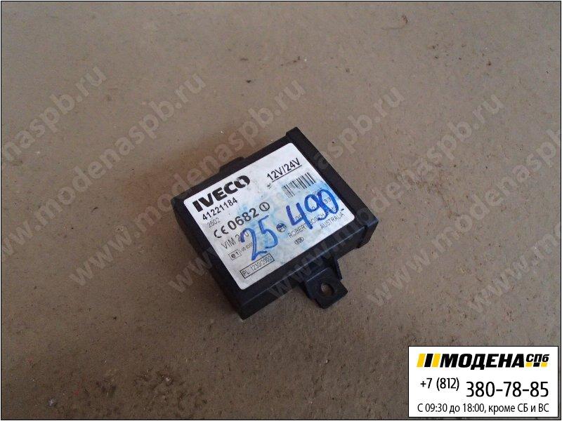 запчасти iveco Блок управления иммобилайзер  41221184