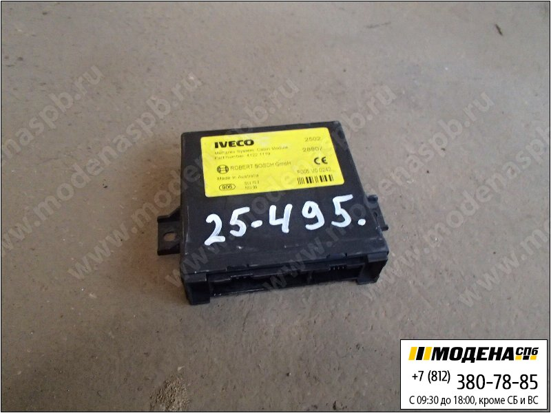 запчасти iveco Блок управления кабинный модуль  41221119