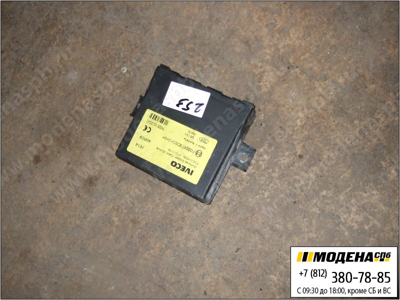 �������� iveco ���� ���������� Multiplex  Bosch 41221119