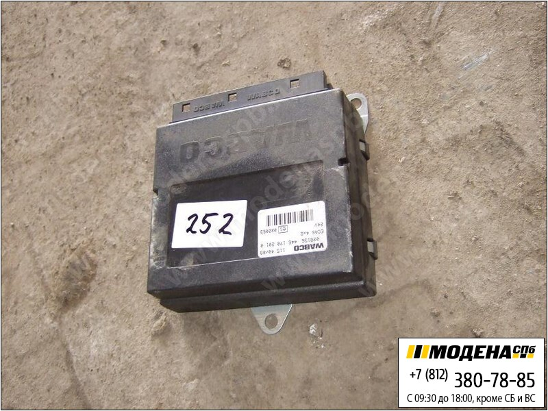 запчасти iveco Блок управления подвеской 4Х2 (ENR)  Wabco 4461702010