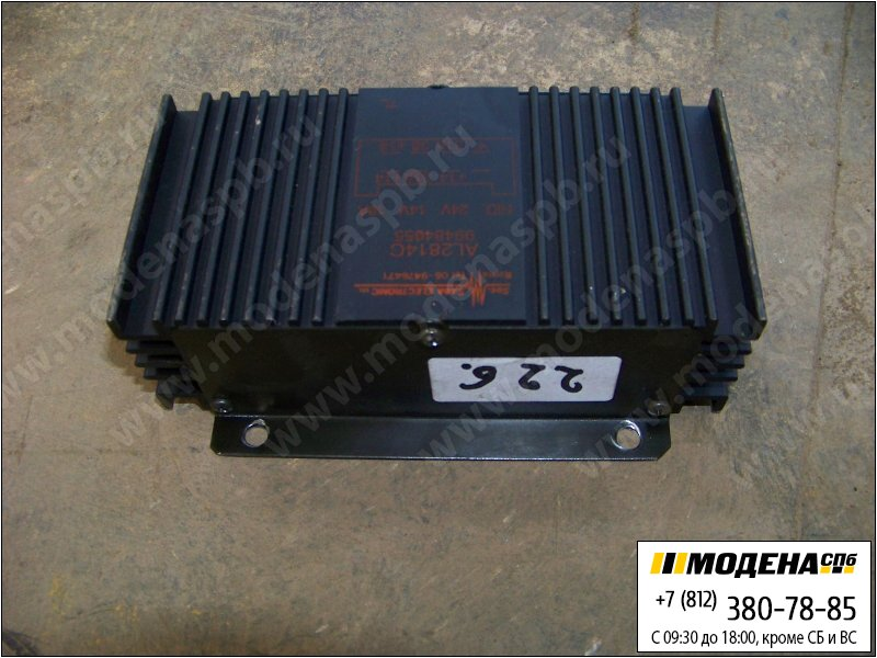 запчасти iveco Трансформатор (преобразователь) напряжения 24/12V 10A  99484055