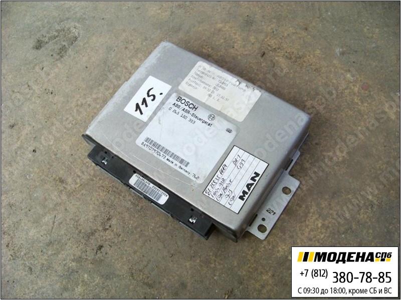 запчасти man Блок управления тормозной системы ABS/ASR  Bosch 265150353
