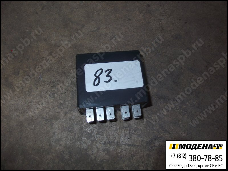 запчасти man Блок управления указателями поворота  81.25311-0023