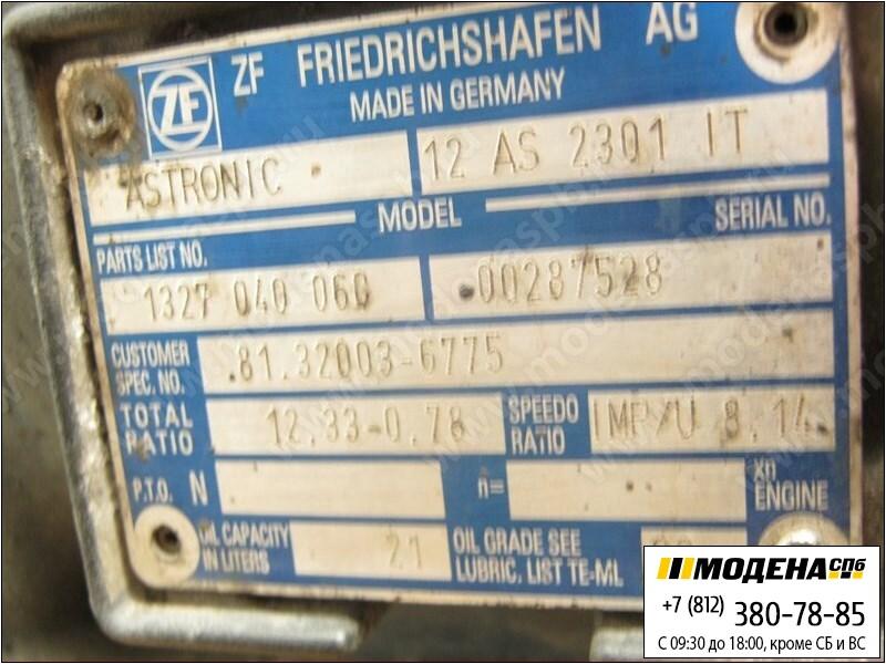Коробка передач ZF 12AS2301 IT AS-Tronic с интардером автоматическая  (Ratio: 12,33-0,78)