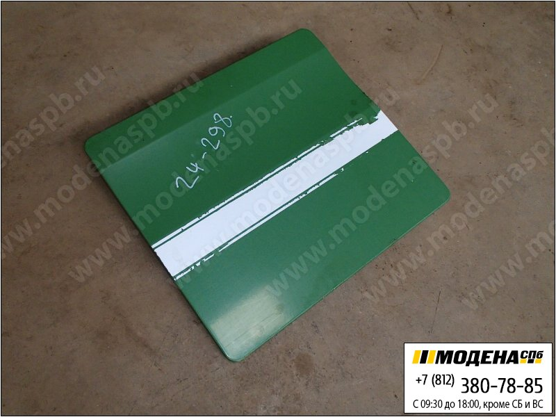 запчасти man Крышка бардачка, цвет зелёный  81.66912-0172