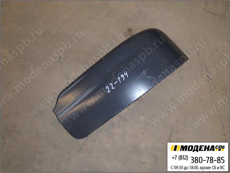 запчасти man Накладка бампера  81.41610-0226