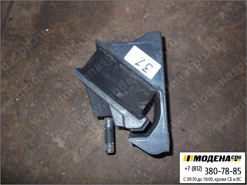 запчасти man Подушка (опора) двигателя передняя  81.96210-0553
