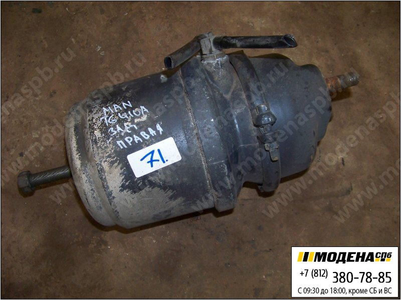 запчасти man Пружинный энергоаккумулятор правый (дисковый тормоз)  Knorr-Bremse BS9434
