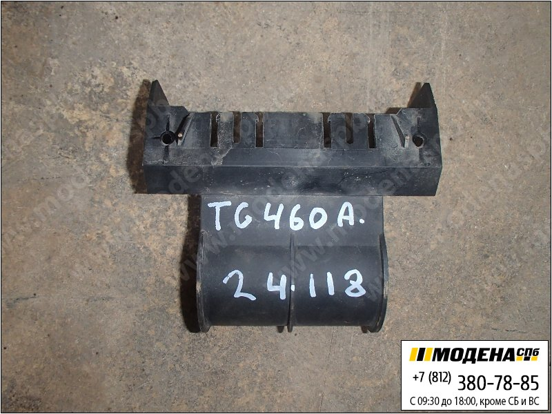 запчасти man Скоба накладка кабины  81.41685-0049