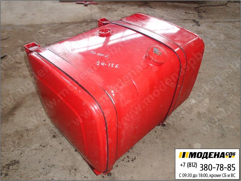 запчасти man Топливный бак 400 литров с крепежом и крышкой (алюминий, окрашенный)
