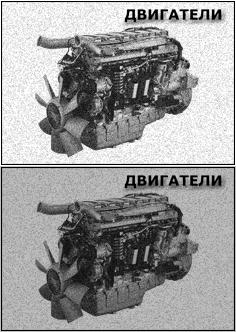 Двигатель мотор грузовиков тягачей MAN TGA DAF XE IVECO FIAT CURSOR MERCEDES ACTROS VOLVO FH SCANIA RENAULT MAGNUM