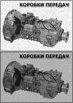 Коробка передач ZF ПГУ грузовиков тягачей MAN TGA DAF XF IVECO EATON MERCEDES ACTROS g210 VOLVO FH 12 SCANIA GRS RENAULT MAGNUM
