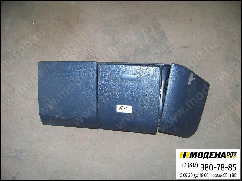 запчасти mercedes Бардачок салона с магнитолой Blaupunkt 24V  A9416800364