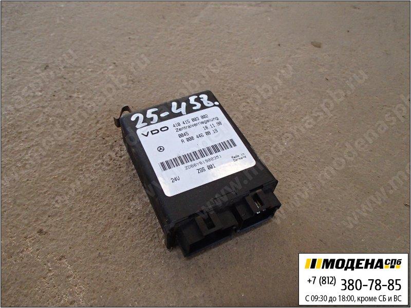 запчасти mercedes Блок управления центральной блокировки  A0004460819