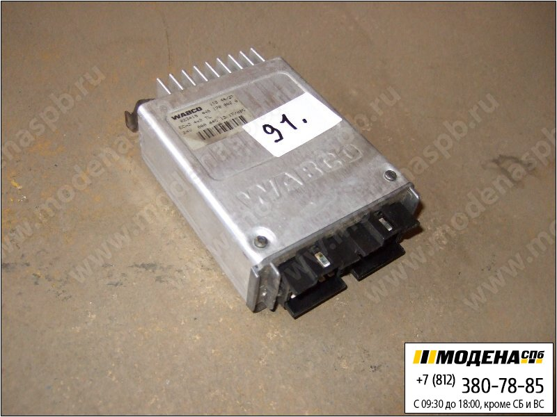 �������� mercedes ���� ���������� EC HS 4x2 TL  A9425841638