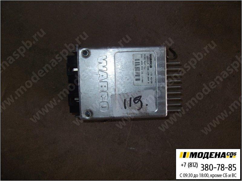 запчасти mercedes Блок управления ECAS  Wabco 4461700040
