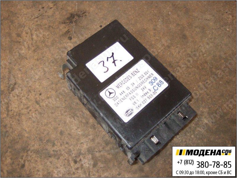 запчасти mercedes Блок управления FLA  A0004460524