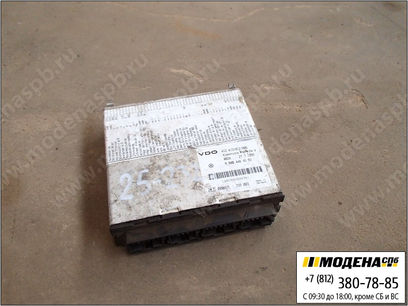 �������� mercedes ���� ���������� FMR  A0004464602