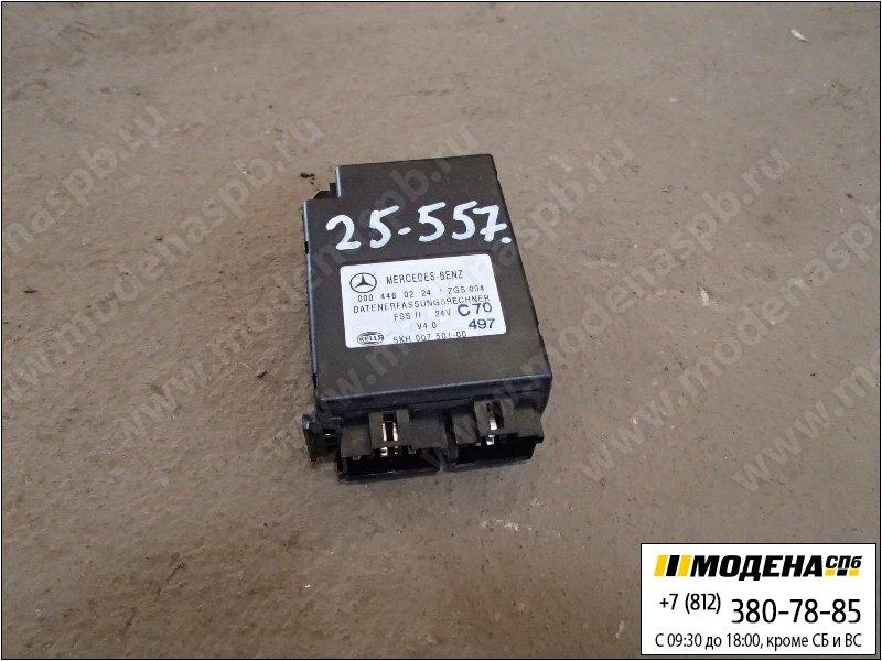 запчасти mercedes Блок управления FSS сбора данных  A0004460224