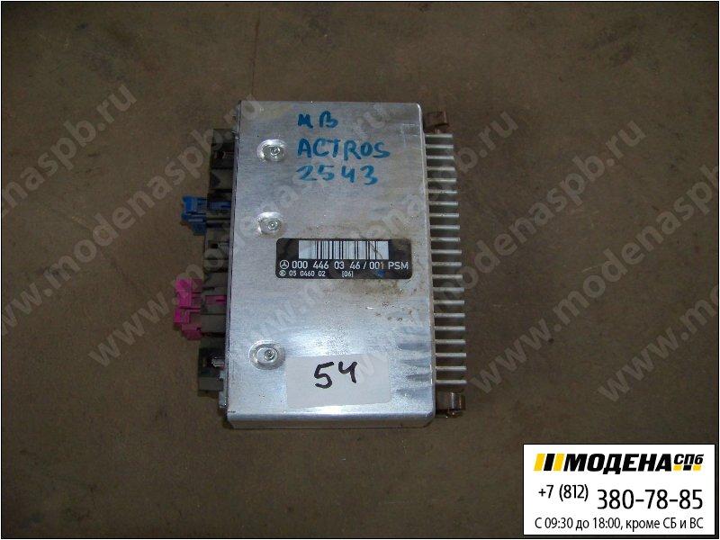 запчасти mercedes Блок управления PSM  A0004460346