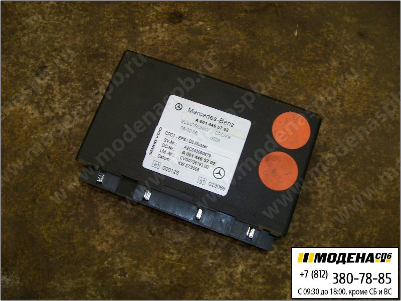 запчасти mercedes Блок управления тормозная система CPC/FR  A0014465702