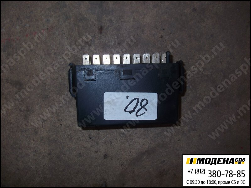запчасти mercedes Блок управления указателями поворота  A0035445032