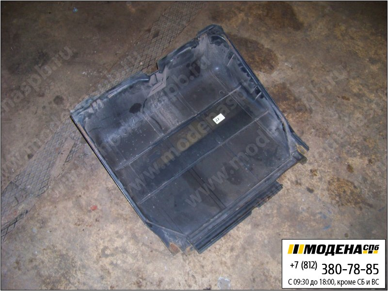 запчасти mercedes Крышка аккумуляторной батареи  A9415410103