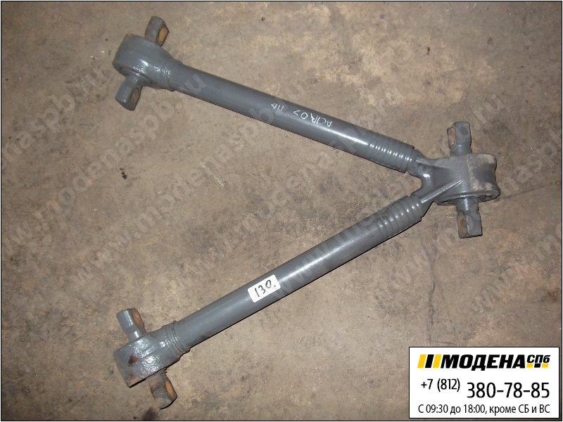 �������� mercedes ���� V-��������  A9443500005