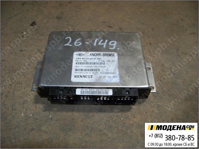 запчасти renault Блок управления EBS тормозная система  Knorr-Bremse 0486106024