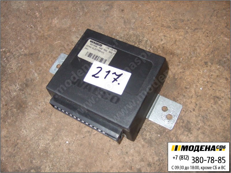 запчасти renault Блок управления пневматической подвеской ECAS  Wabco 4460553030