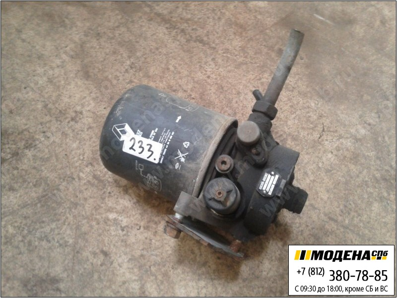 запчасти renault Осушитель воздуха в сборе  Knorr-Bremse K016601