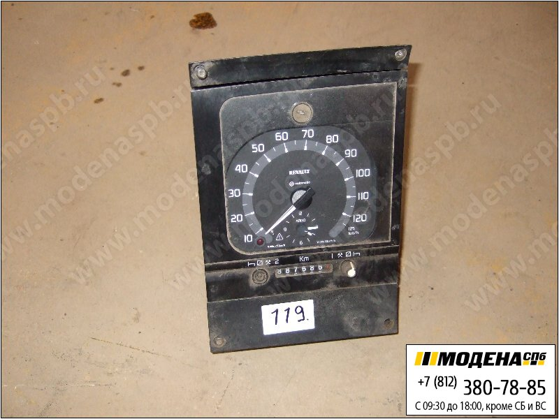 запчасти renault Тахограф  Typ. 1318.27