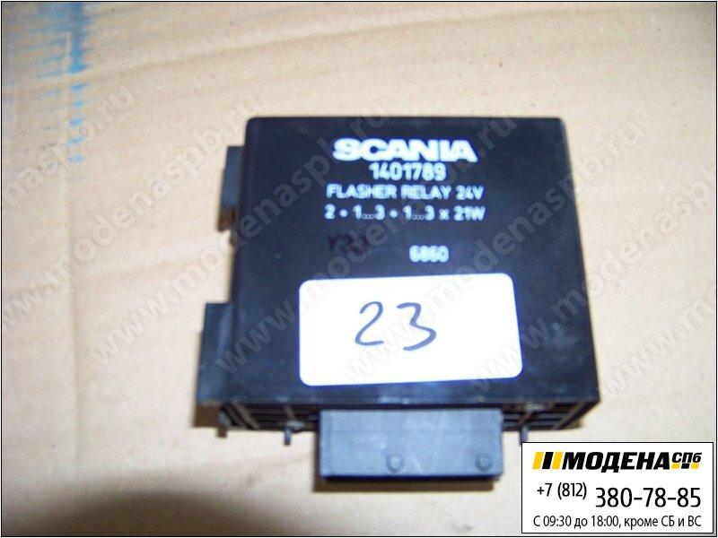 �������� scania ���� ���������� ���������� (����)  1401789