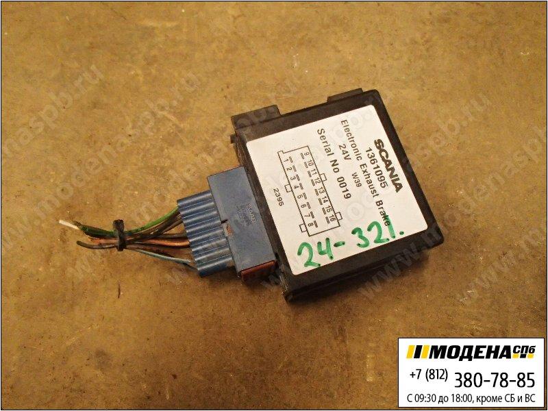 запчасти scania Блок управления тормозной системы  1361095