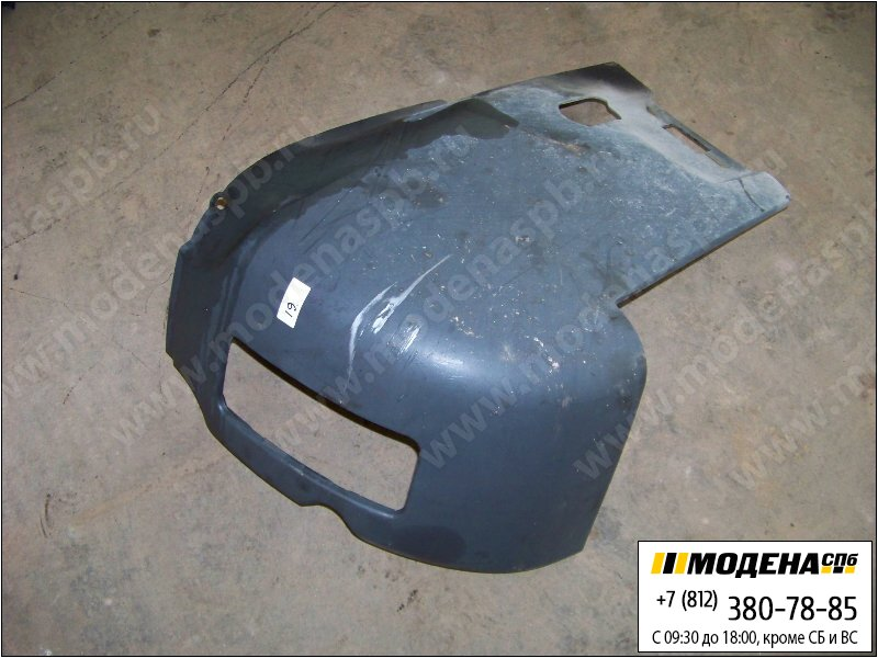 запчасти scania Накладка переднего бампера левая  1324598