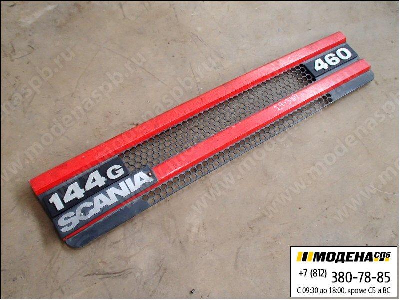 запчасти scania Решетка радиатора  1366188