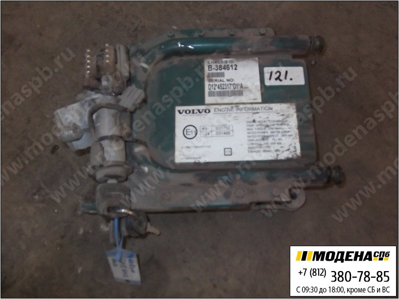 запчасти volvo Блок управления двигателем  20577131 P02