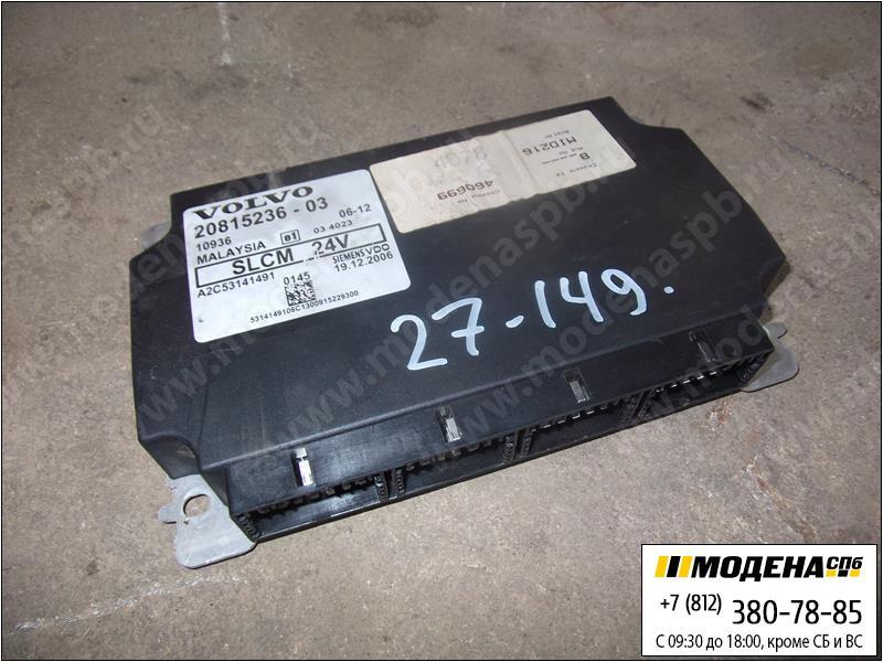 запчасти volvo Блок управления освещением SLCM  20815236