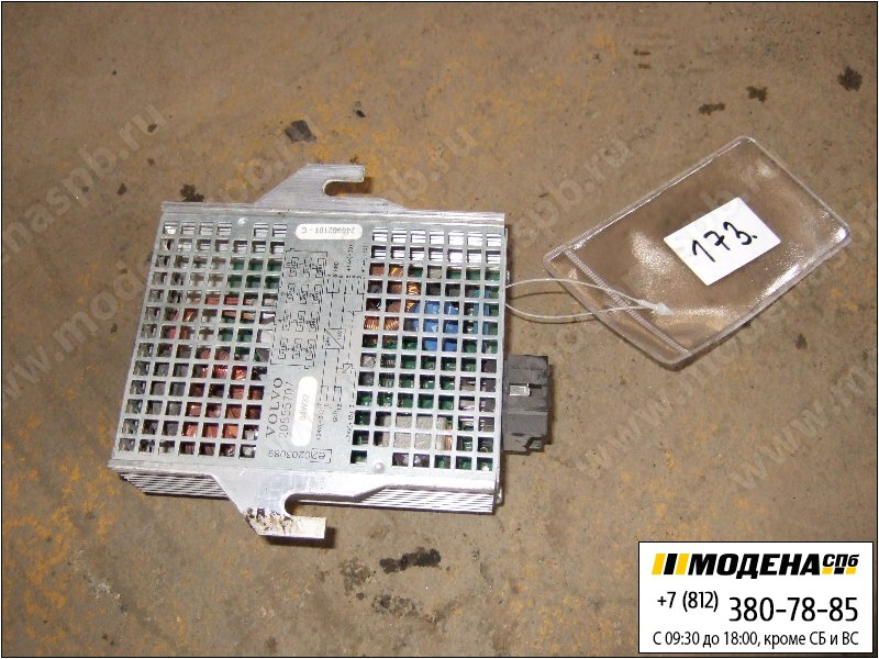 запчасти volvo Трансформатор (преобразователь) напряжения 12/24V  20555707